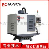 特價供應SXK07L小型加工中心,SXK07L立式加工中心,SXK07L數控加工中心