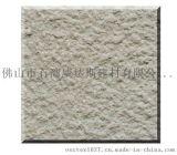 广东佛广场砖生产厂家仿花岗岩石材环保生态石 广场砖