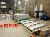 定制柜体专用木工加工中心 数控排钻包打孔