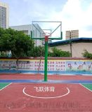 广西南宁市学校 社区采购篮球架只需1600元/个篮球架
