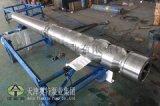 具有耐高温与耐腐蚀性能的QHR不锈钢热水泵厂家定制
