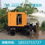 移动防洪抢险泵车