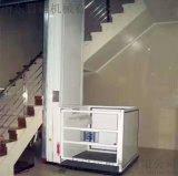 无障碍电梯  升降机   旋转舞台   登车桥   汽车举升机