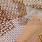 铜丝网,铜丝网价格,东方铜丝网
