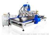 济南数控雕刻机 1325一拖四 台面可拆卸雕刻机数控木工雕刻机