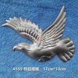 欧世艺铁艺动物配件冲压件批发A555&动物·大号展翅高飞雄鹰