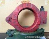 厂家直销  地泵管管卡   车泵管管卡及各种型号的管卡