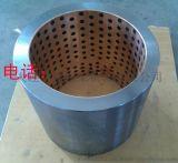FZ-5B復合軸承軸套銅套襯套材料/雙金屬鑲嵌石墨自潤滑軸承