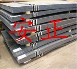 东莞SPFH440钢板SPFH440价格