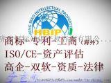 淄博高新技术企业认定条件与程序以及享受税收优惠政策