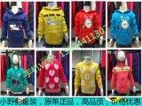 廣州外貿尾貨童裝批發,給你一切你想找的服裝好貨源