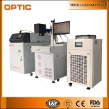 歐臺克鐳射焊接機 200W光纖鐳射振鏡焊接機