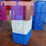 加厚大号塑料周转筐塑料筐水果鸡蛋蔬菜服装筐方形收纳储物水产篮
