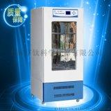 上海三发SHP型系列智能生化培养箱 MHP型系列智能霉菌培养箱