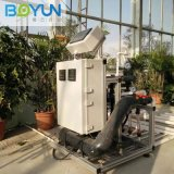 潍坊厂家热销智能水肥一体化设备 智能水肥一体机