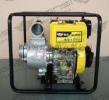 10马力风冷柴油机水泵HS40DPE