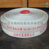Pu16-65-25聚氨酯衬里白色消防水带