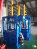 立式液压打包机厂家促销 稳定性好的塑料打包机