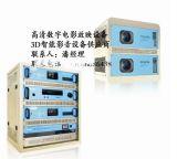 惠影3D电影放映机价格_3D家庭影院设备 高清3D放映机