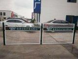 河南工地护栏网|建筑工地护栏网详细规格|工地护栏网专业厂家