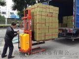 半电动装卸叉车 1吨1.6米液压升降平台广东厂家直销港澳