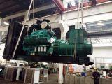 600KW玉柴柴油发电机组YC6C1020-D31