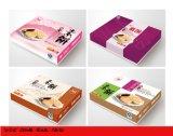 高档包装盒 化妆品包装盒