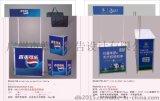 广州广告促销台制作厂家 广州广告促销台展架海报设计制作公司 广州展览设计制作公司