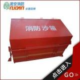脚踏式消防黄沙箱消防沙箱可定做其他尺寸沙箱1500*1166*1060
