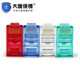 大唐保镖DT2802-5超五类水晶头超5类网头