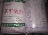 山東苯甲酸鈉 食品防腐劑濟南苯甲酸鈉經銷商