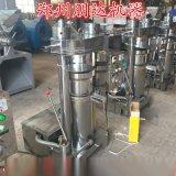新型芝麻榨油机设备 芝麻液压榨油机 高效芝麻香油机 芝麻榨油机