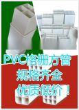 北京pvc4孔格栅管生产厂家