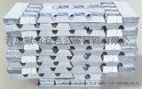 大量供应1号铅锭 厂家直销有色金属原材料