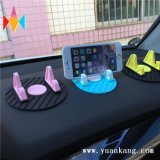 车载手机支架 汽车支架 硅胶底防滑稳固充电功能