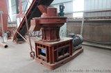山东立式环模颗粒机【420型木屑颗粒机】木屑颗粒机厂家
