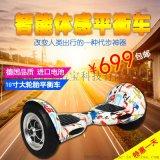 平衡車雙輪滑板電動車體感自行二2兩輪兒童成人漂移自動思維滑板
