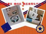 新奇特产品眼睛迷你按摩器眼部电动USB线小型外贸礼品护眼仪按摩器