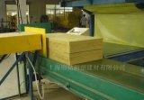 A级防火岩棉板,半硬质矿棉板,防水型岩棉