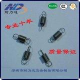 深圳弹簧厂家 拉伸弹簧 拉簧 玩具弹簧 专业生产 质量保证