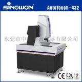 中旺厂家直销AutoTouch 432 高精度3D全自动影像测量仪