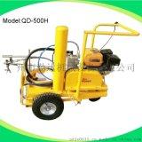 供应勤达优质QD-500H划线机 汽油划线机
