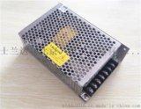 充电开关电源 24V5A不间断EPS电源 消防应急带后备电源蓄电池充电器电源