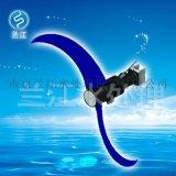 化工厂专用潜水推流器