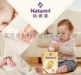 纳德美奶粉0-3岁婴幼儿德国进口奶粉招代理