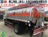 重庆5 吨油罐车价格