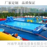 永康市清凉好去处 可移动支架水池 室外游泳池
