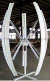 永磁20千瓦并网型风力发电机 晟成专业生产厂家