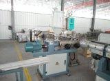 塑料蜂窝板生产线设备