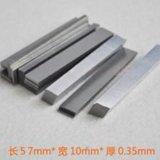 无取向硅钢价格,现货无取向硅钢价格,规格齐全—无取向硅钢片